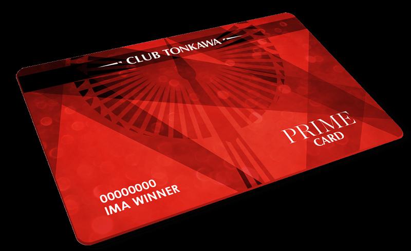 prime-card
